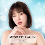Meso Collagen