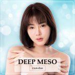 Deep Meso
