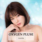 Oxygen Pluse